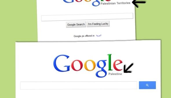 Google recognizes Palestine