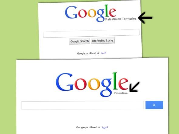 Google recognizes Palestine