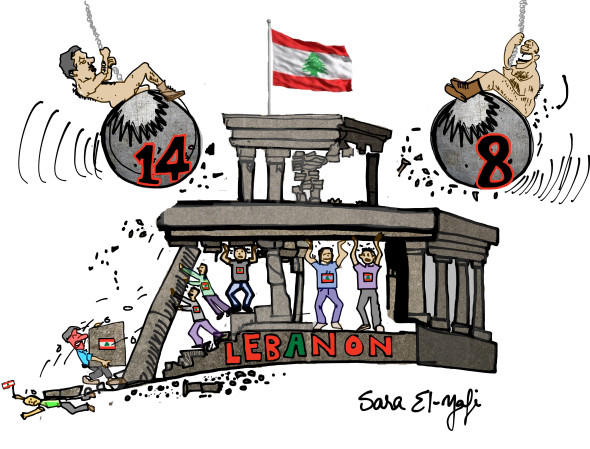 The Wrecking Balls of Lebanon