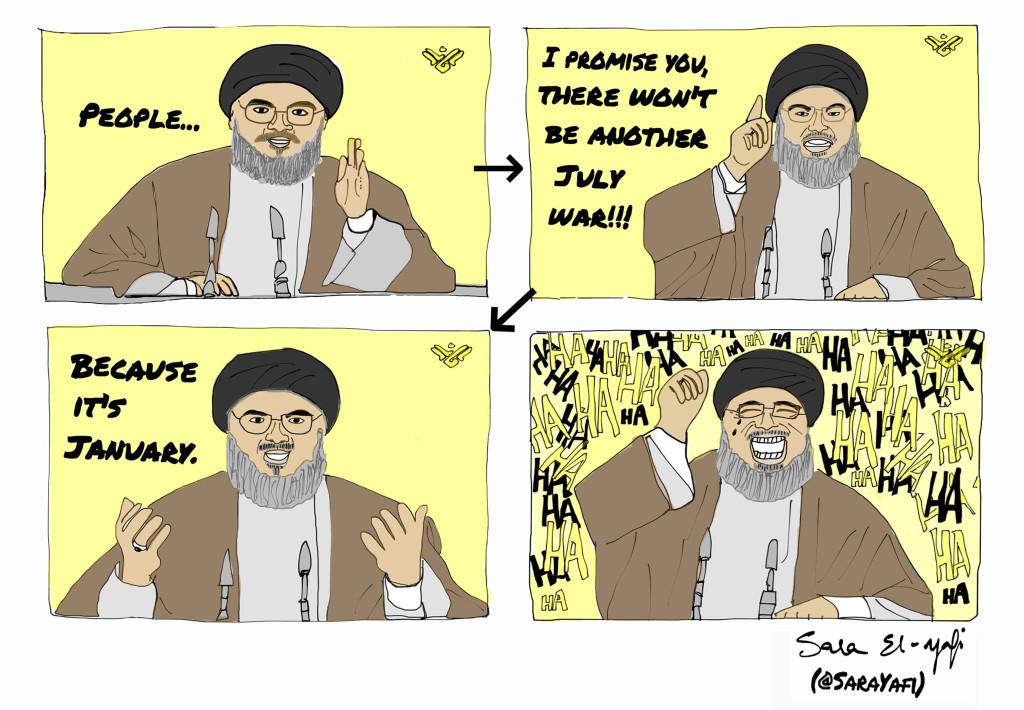 Hassan Nasrallah cartoon