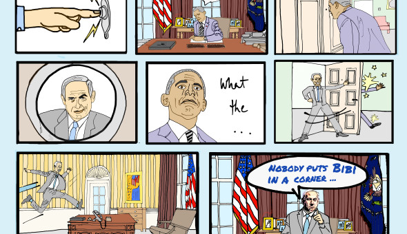 The Adventures of Bibi: Bibi at the White House