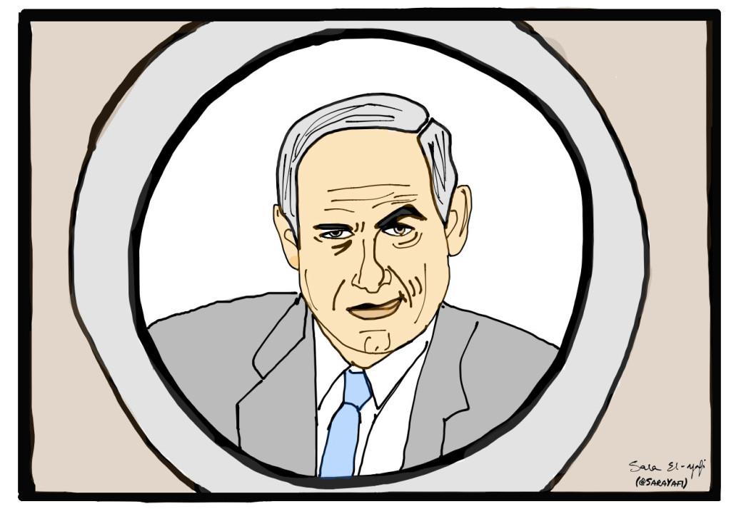 Slide 4 - Bibi seen through peephole signed